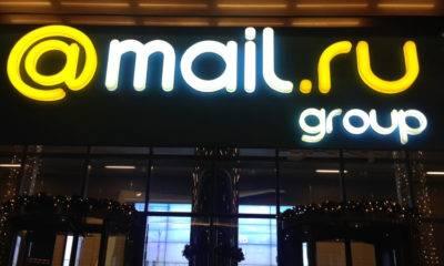 Mail.ru ve Turkcell