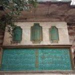 Mehmet Dilbaz: İstanbul'un Kültürel Kimliğini Kaybettik