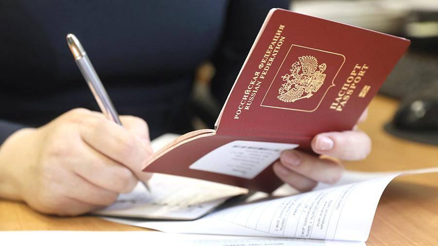 Rusya ile pasaportsuz seyahat