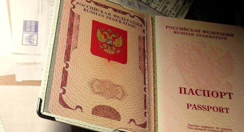 Zaharova pasaportsuz seyahat