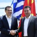 Yunanistan ve Kuzey Makedonya'da İlişkiler Elçilik Seviyesine Yükseltildi