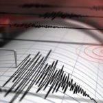 İstanbul'da 5.8 Şiddetinde Deprem Meydana Geldi