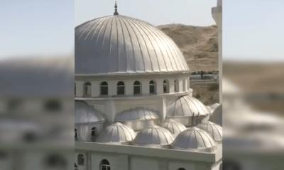 İzmir müftüsü şükrü balkan çav bella cami