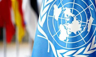 Birleşmiş Milletler BM Genel Sekreteri