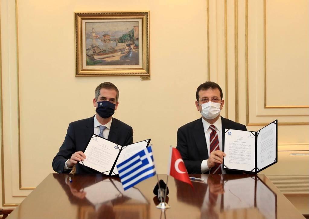 İstanbul Ve Atina Belediyeleri Arasında 'İyi Niyet Protokolü' İmzalandı