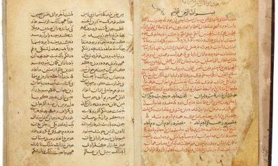 İBB, Sotheby's Koleksiyonundan Kur'an-ı Kerim Ve El Yazmaları Satın Aldı