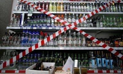 sol parti şeriat içki satış yasağı