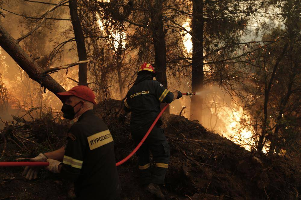 Eğriboz orman yangını Yunanistan